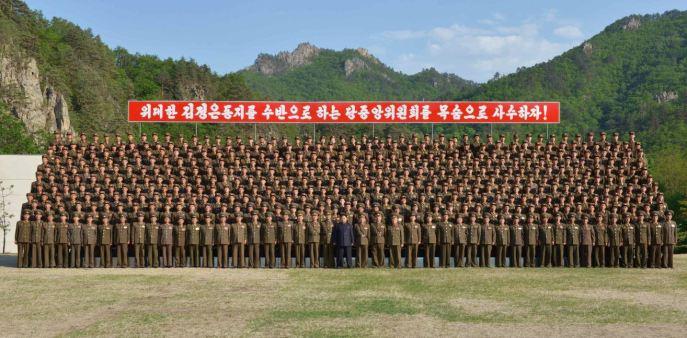 150524 - RS - KIM JONG UN - Marschall KIM JONG UN inspizierte den Kommandostab des Großen 264. Truppenverbandes der KVA - 02 - 조선인민군 최고사령관 김정은동지께서 조선인민군 제264대련합부대 지휘부를 시찰하시였다