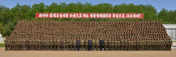 150601 - RS -  KIM JONG UN - Marschall KIM JONG UN besichtigte den Landwirtschaftsbetrieb Nr. 1116 der 810. Truppe der KVA - 18 -경애하는 김정은동지께서 조선인민군 제810군부대산하 1116호농장을 현지지도하시였다