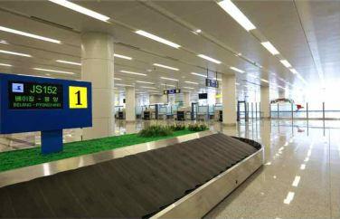 150625 - RS - KIM JONG UN - Marschall KIM JONG UN besichtigte den fertiggestellten Terminal des Internationalen Flughafens Pyongyang - 26 - 경애하는 김정은동지께서 완공된 평양국제비행장 항공역사를 현지지도하시였다