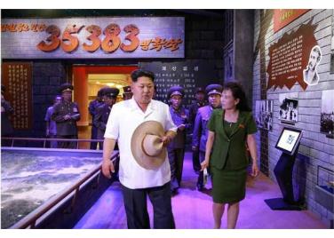 150723 - RS - KIM JONG UN - Marschall KIM JONG UN besuchte das neu gebaute Museum Sinchon - 05 - 경애하는 김정은동지께서 새로 건설한 신천박물관을 현지지도하시였다