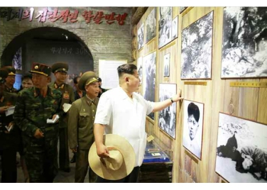 150723 - RS - KIM JONG UN - Marschall KIM JONG UN besuchte das neu gebaute Museum Sinchon - 07 - 경애하는 김정은동지께서 새로 건설한 신천박물관을 현지지도하시였다