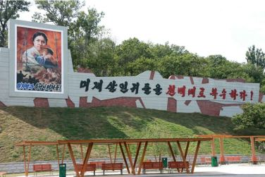 150723 - SK - KIM JONG UN - Marschall KIM JONG UN besuchte das neu gebaute Museum Sinchon - 04 - 경애하는 김정은동지께서 새로 건설한 신천박물관을 현지지도하시였다