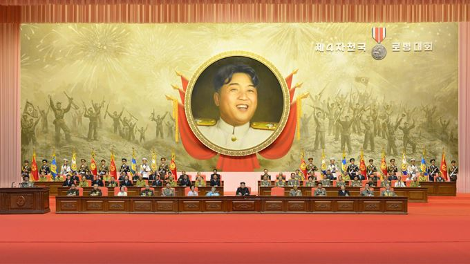 150726 - SK - KIM JONG UN - Das feierliche 4. Landestreffen der Kriegsveteranen in Anwesenheit vom Marschall KIM JONG UN - 10 - 경애하는 김정은동지께서 제4차 전국로병대회에서 하신 축하연설