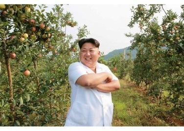 150818 - RS - KIM JONG UN - Marschall KIM JONG UN besuchte das Obstbaukombinat Taedonggang - 01 - 경애하는 김정은동지께서 대동강과수종합농장을 현지지도하시였다