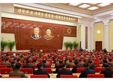 150828 - RS - KIM JONG UN - Marschall KIM JONG UN leitete die erweiterte Sitzung der Zentralen Militärkommission der PdAK - 09 - 조선로동당 제1비서이시며 조선로동당 중앙군사위원회 위원장이신 경애하는 김정은동지의 지도밑에 조선로동당 중앙군사위원회 확대회의가 진행되였다