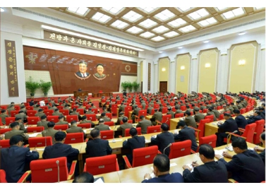 150828 - RS - KIM JONG UN - Marschall KIM JONG UN leitete die erweiterte Sitzung der Zentralen Militärkommission der PdAK - 10 - 조선로동당 제1비서이시며 조선로동당 중앙군사위원회 위원장이신 경애하는 김정은동지의 지도밑에 조선로동당 중앙군사위원회 확대회의가 진행되였다