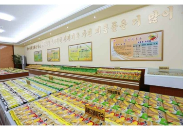 150901 - RS - KIM JONG UN - Marschall KIM JONG UN besichtigte das neugebaute Maisverarbeitungswerk Pyongyang - 09 - 경애하는 김정은동지께서 새로 건설한 평양강냉이가공공장을 현지지도하시였다