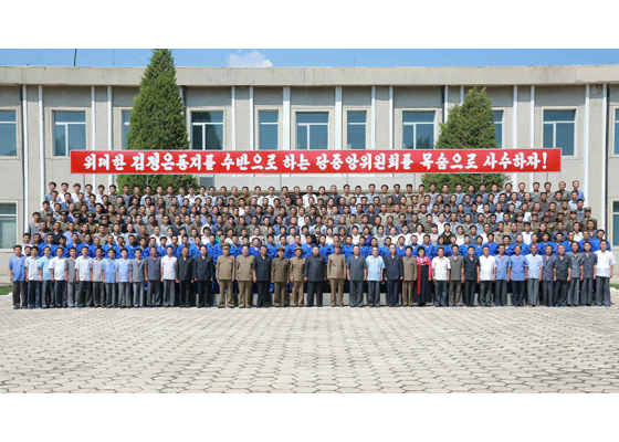 150904 - RS - KIM JONG UN - Marschall KIM JONG UN besuchte das Messgerätewerk Sinuiju - 10 - 경애하는 김정은동지께서 신의주측정계기공장을 현지지도하시였다