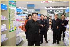 150925 - Naenara - KIM JONG UN - Marschall KIM JONG UN besuchte den neu gebauten Changgwang-Laden - 01 - 경애하는 김정은동지께서 새로 건설한 창광상점을 현지지도하시였다