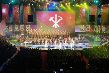 151019 - SK - KIM JONG UN - Marschall KIM JONG UN besuchte ein gemeinsames Konzert des Verdienten Staatlichen Chorensembles und der Moranbong Band - 02 - 경애하는 김정은동지께서 조선로동당창건 70돐경축 공훈국가합창단과 모란봉악단의 합동공연을 관람하시였다