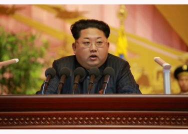 151105 - RS - KIM JONG UN - 01 - 조선인민군 제7차 군사교육일군대회 성대히 진행 경애하는 김정은동지께서 대회에 참석하시여 강령적인 연설을 하시였다