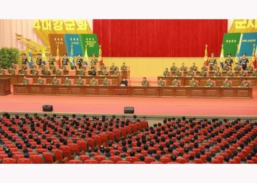 151105 - RS - KIM JONG UN - 02 - 조선인민군 제7차 군사교육일군대회 성대히 진행 경애하는 김정은동지께서 대회에 참석하시여 강령적인 연설을 하시였다
