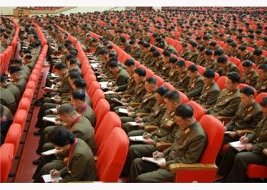 151105 - RS - KIM JONG UN - 04 - 조선인민군 제7차 군사교육일군대회 성대히 진행 경애하는 김정은동지께서 대회에 참석하시여 강령적인 연설을 하시였다