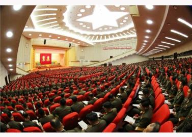 151105 - RS - KIM JONG UN - 05 - 조선인민군 제7차 군사교육일군대회 성대히 진행 경애하는 김정은동지께서 대회에 참석하시여 강령적인 연설을 하시였다