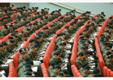 151105 - RS - KIM JONG UN - 11 - 조선인민군 제7차 군사교육일군대회 성대히 진행 경애하는 김정은동지께서 대회에 참석하시여 강령적인 연설을 하시였다