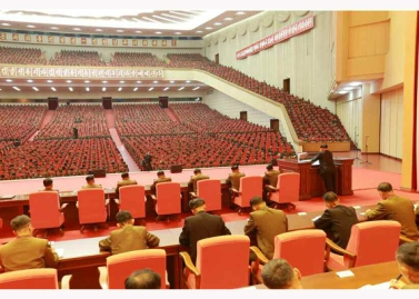 151105 - RS - KIM JONG UN - 12 - 조선인민군 제7차 군사교육일군대회 성대히 진행 경애하는 김정은동지께서 대회에 참석하시여 강령적인 연설을 하시였다