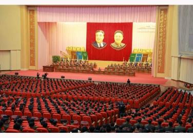151105 - RS - KIM JONG UN - 14 - 조선인민군 제7차 군사교육일군대회 성대히 진행 경애하는 김정은동지께서 대회에 참석하시여 강령적인 연설을 하시였다