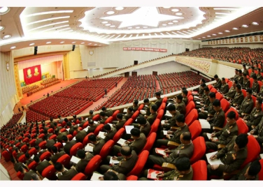 151105 - RS - KIM JONG UN - 15 - 조선인민군 제7차 군사교육일군대회 성대히 진행 경애하는 김정은동지께서 대회에 참석하시여 강령적인 연설을 하시였다