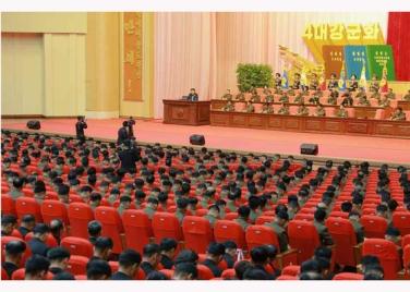 151105 - RS - KIM JONG UN - 17 - 조선인민군 제7차 군사교육일군대회 성대히 진행 경애하는 김정은동지께서 대회에 참석하시여 강령적인 연설을 하시였다