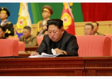 151105 - RS - KIM JONG UN - 23 - 조선인민군 제7차 군사교육일군대회 성대히 진행 경애하는 김정은동지께서 대회에 참석하시여 강령적인 연설을 하시였다