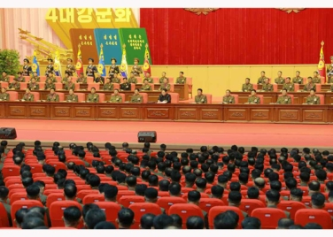 151105 - RS - KIM JONG UN - 24 - 조선인민군 제7차 군사교육일군대회 성대히 진행 경애하는 김정은동지께서 대회에 참석하시여 강령적인 연설을 하시였다
