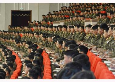 151105 - RS - KIM JONG UN - 25 - 조선인민군 제7차 군사교육일군대회 성대히 진행 경애하는 김정은동지께서 대회에 참석하시여 강령적인 연설을 하시였다