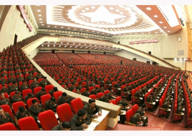 151105 - RS - KIM JONG UN - 26 - 조선인민군 제7차 군사교육일군대회 성대히 진행 경애하는 김정은동지께서 대회에 참석하시여 강령적인 연설을 하시였다