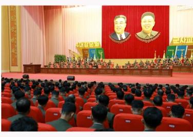 151105 - RS - KIM JONG UN - 27 - 조선인민군 제7차 군사교육일군대회 성대히 진행 경애하는 김정은동지께서 대회에 참석하시여 강령적인 연설을 하시였다