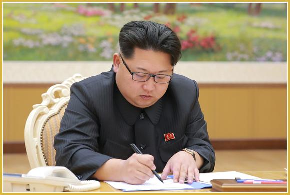 160106 - Naenara - KIM JONG UN - Unterzeichnung des historischen Befehls des ZK der Partei der Arbeit Koreas zur Durchführung des 1. Wasserstoffbombentestes - 01 - 조선로동당 중앙위원회 첫 수소탄시험을 진행할데 대한 력사적인 명령을 하달