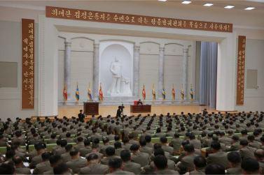 160110 - SK - KIM JONG UN - Marschall KIM JONG UN hielt im Ministerium für Volksstreitkräfte eine programmatische Rede - 02 - 경애하는 김정은동지께서 새해에 즈음하여 인민무력부를 축하방문하시고 강령적인 연설을 하시였다