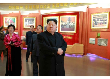 160120 - RS - KIM JONG UN - Marschall KIM JONG UN besichtigte das neu gebaute Historische Museum der Jugendbewegung - 01 - 경애하는 김정은동지께서 새로 건설된 청년운동사적관을 현지지도하시였다