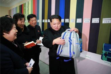 160128 - 조선의 오늘 - KIM JONG UN - Marschall KIM JONG UN besichtigte die Pyongyanger Textilfabrik 'Kim Jong Suk' - 03 - 경애하는 김정은동지께서 김정숙평양방직공장을 현지지도하시였다