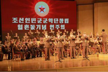 160223 - 조선의 오늘 - KIM JONG UN - Marschall KIM JONG UN wohnte dem Konzert zum 70. Gründungstag der Militärkapelle der KVA bei - 06 - 경애하는 김정은동지께서 조선인민군군악단창립 일흔돐기념 연주회를 관람하시였다