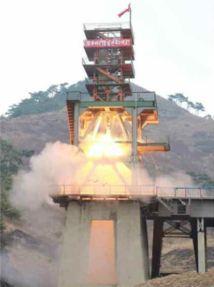 160315 - RS - KIM JONG UN - Marschall KIM JONG UN besichtigte eine erfolgreiche Simulation des Wiedereintritts der ballistischen Rakete in die Erdatmosphäre - 02 - 경애하는 김정은동지께서 탄도로케트 대기권재돌입환경모의시험을 지도하시였다