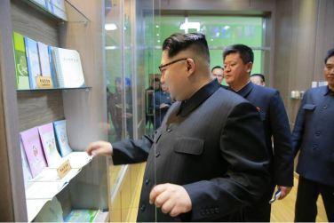 160419 - 조선의 오늘 - KIM JONG UN - 01 - 경애하는 김정은동지께서 새로 건설된 민들레학습장공장을 현지지도하시였다