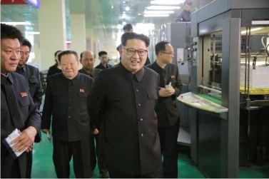 160419 - 조선의 오늘 - KIM JONG UN - 04 - 경애하는 김정은동지께서 새로 건설된 민들레학습장공장을 현지지도하시였다