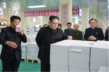 160419 - 조선의 오늘 - KIM JONG UN - 05 - 경애하는 김정은동지께서 새로 건설된 민들레학습장공장을 현지지도하시였다