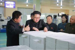 160419 - 조선의 오늘 - KIM JONG UN - 06 - 경애하는 김정은동지께서 새로 건설된 민들레학습장공장을 현지지도하시였다