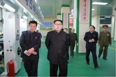 160419 - 조선의 오늘 - KIM JONG UN - 07 - 경애하는 김정은동지께서 새로 건설된 민들레학습장공장을 현지지도하시였다