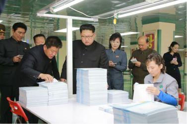 160419 - 조선의 오늘 - KIM JONG UN - 09 - 경애하는 김정은동지께서 새로 건설된 민들레학습장공장을 현지지도하시였다