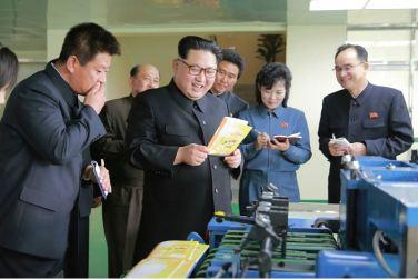 160419 - 조선의 오늘 - KIM JONG UN - 10 - 경애하는 김정은동지께서 새로 건설된 민들레학습장공장을 현지지도하시였다