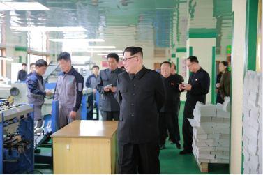 160419 - 조선의 오늘 - KIM JONG UN - 11 - 경애하는 김정은동지께서 새로 건설된 민들레학습장공장을 현지지도하시였다