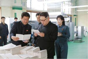 160419 - 조선의 오늘 - KIM JONG UN - 12 - 경애하는 김정은동지께서 새로 건설된 민들레학습장공장을 현지지도하시였다