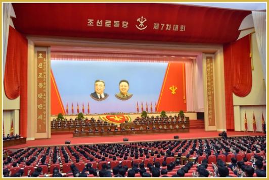 160507 - Naenara - KIM JONG UN - Feierliche Eröffnung des VII. Parteitages - 02