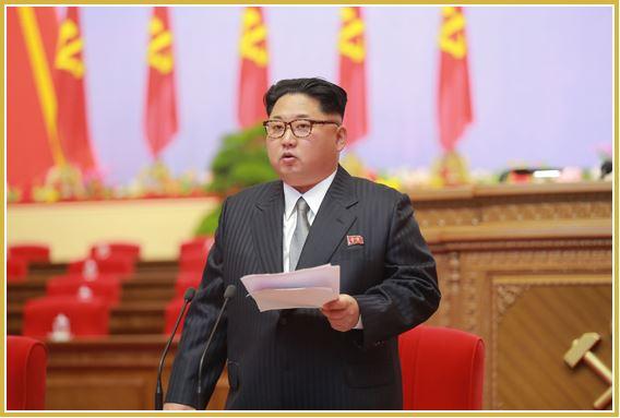 160508 - Naenara - KIM JONG UN - Rechenschaftsbericht von Genossen KIM JONG UN auf dem 7. Parteitag der PdAK - 김정은 - 조선로동당 제7차대회에서 한 개회사