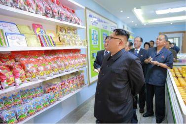 160616 - 조선의 오늘 - KIM JONG UN - Genosse KIM JONG UN besuchte das modern umgebaute Pyongyanger Getreideverarbeitungswerk - 02 - 경애하는 김정은동지께서 현대적으로 개건된 평양곡산공장을 현지지도하시였다