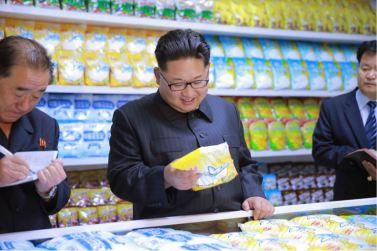 160616 - 조선의 오늘 - KIM JONG UN - Genosse KIM JONG UN besuchte das modern umgebaute Pyongyanger Getreideverarbeitungswerk - 04 - 경애하는 김정은동지께서 현대적으로 개건된 평양곡산공장을 현지지도하시였다