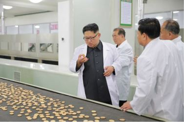 160616 - 조선의 오늘 - KIM JONG UN - Genosse KIM JONG UN besuchte das modern umgebaute Pyongyanger Getreideverarbeitungswerk - 06 - 경애하는 김정은동지께서 현대적으로 개건된 평양곡산공장을 현지지도하시였다