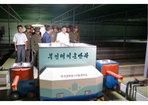 160706 - RS - KIM JONG UN - Genosse KIM JONG UN besichtigte den rekonstruierten Betrieb für Sumpfschildkrötenzucht Pyongyang - 04 - 경애하는 김정은동지께서 우리 나라 양식공장의 본보기, 표준으로 전변된 평양자라공장을 현지지도하시였다