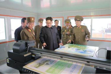 160727 - 조선의 오늘 - Genosse KIM JONG UN besuchte das Baumaterialienkombinat Chollima - 09 - 경애하는 김정은동지께서 천리마건재종합공장을 현지지도하시였다